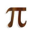 greek letter pi - mathematical symbol icon vector image