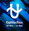 ophiuchus vector image
