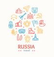 russia travel and tourism color round design vector image vector image