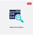 two color binary data search icon from business vector image vector image