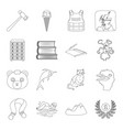 animal library technology and other web icon in vector image vector image