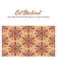 greeting card congratulations with ramadan vector image