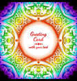 greeting card with rainbow pattern on white vector image vector image