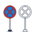 no parking circle road sign icon in doodle vector image vector image
