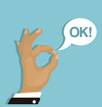 ok sign hand cartoon character with okay vector image