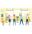 group office workout flat vector image vector image