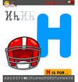 letter h worksheet with cartoon helmet vector image vector image