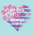 luau party hawaii with hibiscus american flag vector image