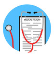 medical diagnostics icon vector image vector image