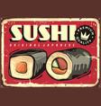 sushi bar retro sign design