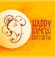 hindu festival ganesh chaturthi festival vector image vector image