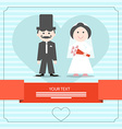 Blue Wedding Card vector image