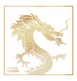 chinese mythic dragon postcard template vector image vector image