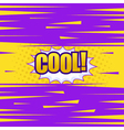 Cool comic cartoon wording vector image vector image