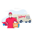 delivery courier man with medical protective mask vector image