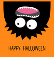 happy halloween card monster head silhouette two vector image vector image