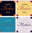 happy mothers day calligraphy background vector image vector image