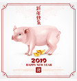 pink piggy realistic poster vector image vector image
