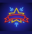 victory in game neon star vector image vector image