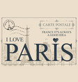 vintage postcard with words i love paris vector image vector image