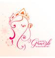 beautiful lord ganesha festival ganesh vector image vector image