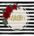 black and white watercolor striped background vector image