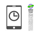 mobile clock icon with set vector image