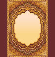 an ornamented golden template for inserting text vector image vector image