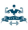 design fitness gym vector image