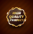 High quality product golden label design
