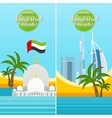 United Arab Emirates Travelling Banner Welcome vector image vector image