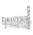 women s cheap car insurance text word cloud vector image vector image
