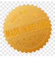 gold made in beijing award stamp vector image vector image