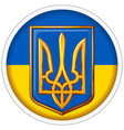 round sticker emblem of ukraine vector image