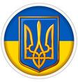 round sticker emblem ukraine vector image