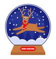 glass christmas snowball flat cartoon vector image vector image