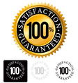 Gold Satisfaction Guaranteed Seals set vector image vector image