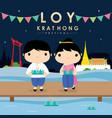 loy krathong thailand festival vector image
