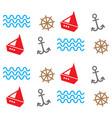 patterns sea vector image vector image