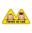 twins in car sticker fases of baby boy and girl vector image vector image