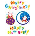 Set of Christmas clip-arts vector image