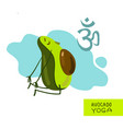 avocado yoga cartoon style cute avocado do yoga vector image