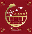 chinese new year rat 2020 red gold card vector image vector image