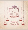 hindu culture festival ganesh chaturthi vector image vector image
