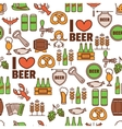 Seamless background with Oktoberfest elements vector image vector image