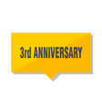 3rd anniversary price tag vector image vector image