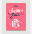 final christmas sale pink vector image vector image