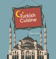 banner restaurant turkish cuisine with flag vector image vector image