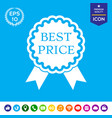 best price label icon with ribbons vector image