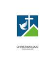 church lord and savior jesus christ vector image